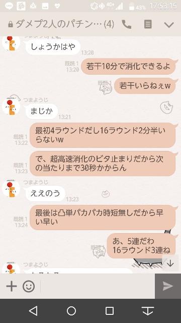 f:id:tumamimi:20171026175507j:plain