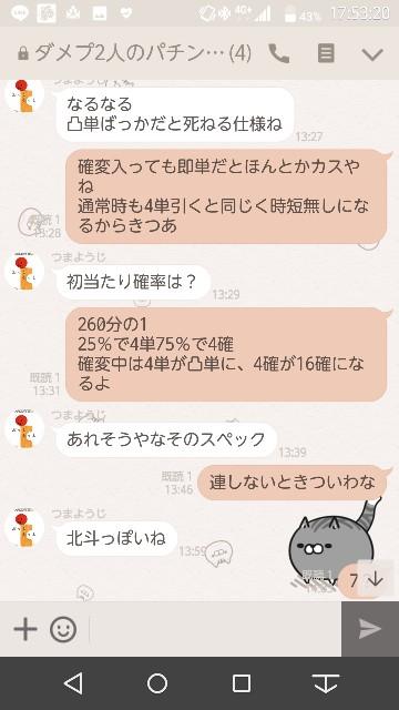 f:id:tumamimi:20171026175510j:plain