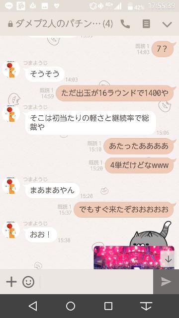 f:id:tumamimi:20171026175638j:plain