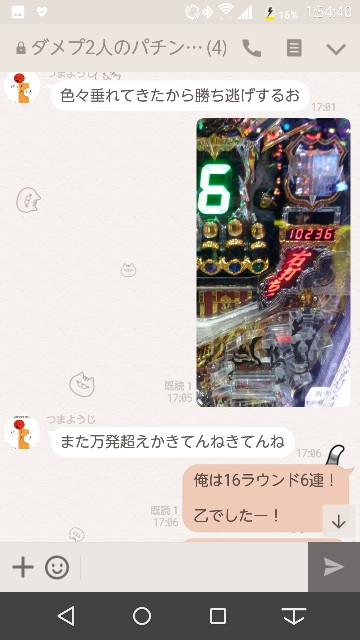 f:id:tumamimi:20171027015614j:plain