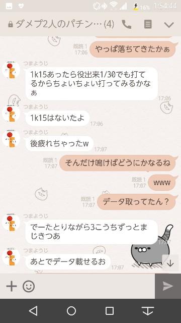 f:id:tumamimi:20171027015619j:plain