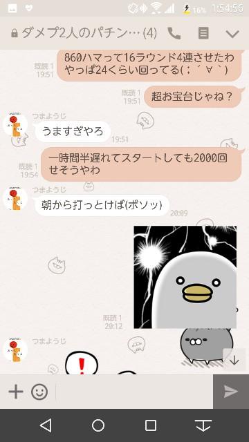 f:id:tumamimi:20171027015626j:plain