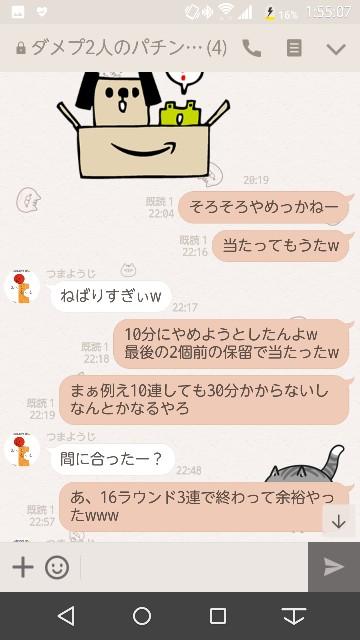 f:id:tumamimi:20171027015629j:plain