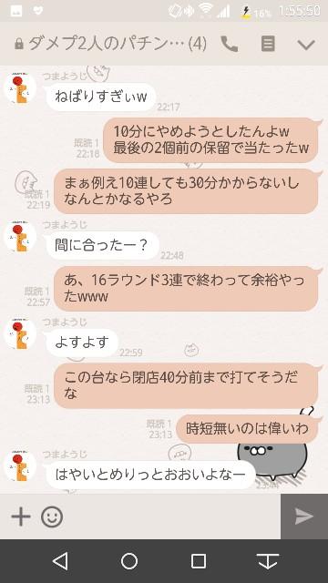 f:id:tumamimi:20171027015631j:plain