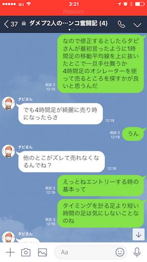 f:id:tumamimi:20171028033021p:image
