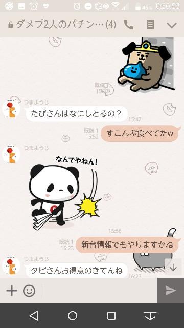 f:id:tumamimi:20171029024637j:plain