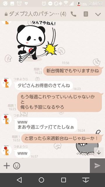 f:id:tumamimi:20171029024935j:plain