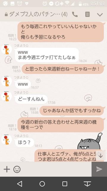 f:id:tumamimi:20171029025132j:plain
