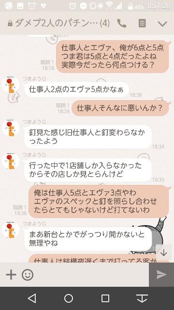f:id:tumamimi:20171029025139j:plain