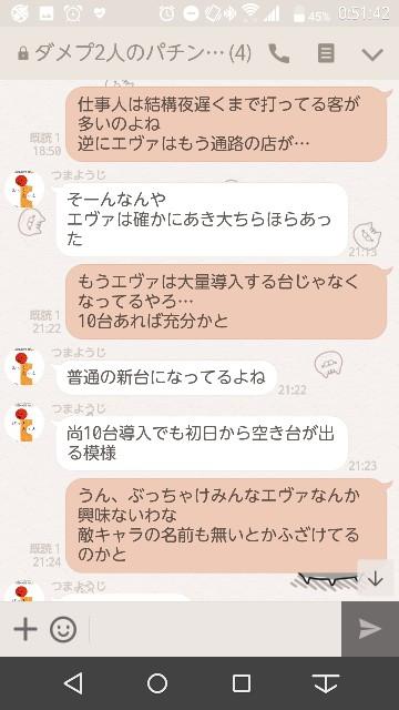f:id:tumamimi:20171029025146j:plain