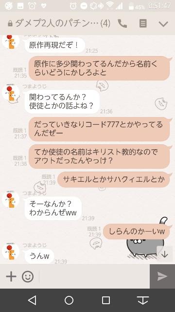 f:id:tumamimi:20171029025153j:plain