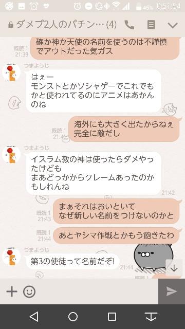 f:id:tumamimi:20171029025156j:plain