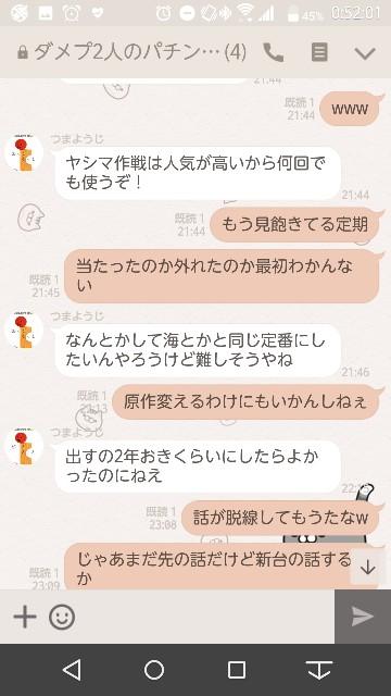 f:id:tumamimi:20171029025159j:plain