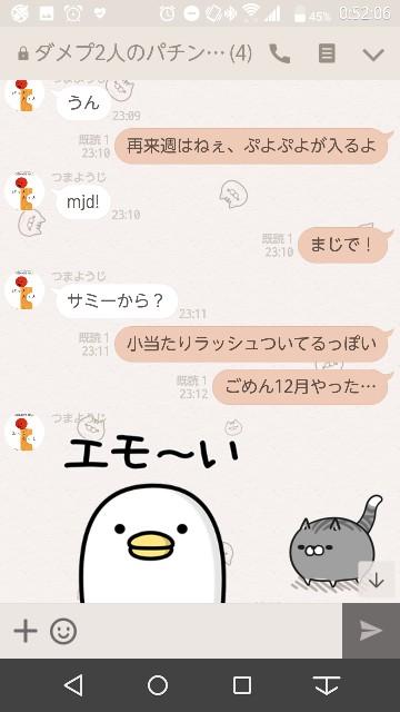 f:id:tumamimi:20171029025202j:plain