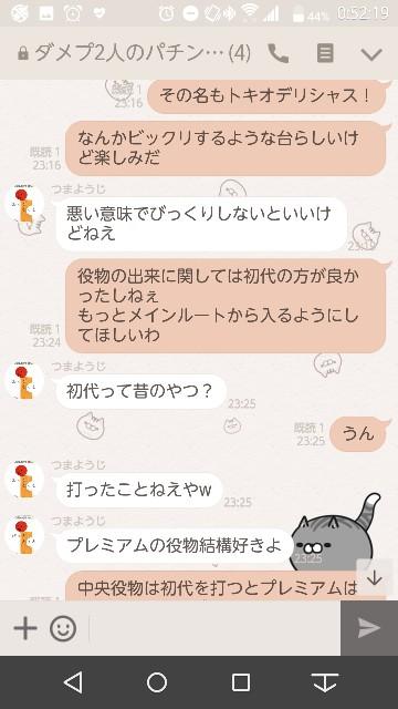 f:id:tumamimi:20171029025208j:plain