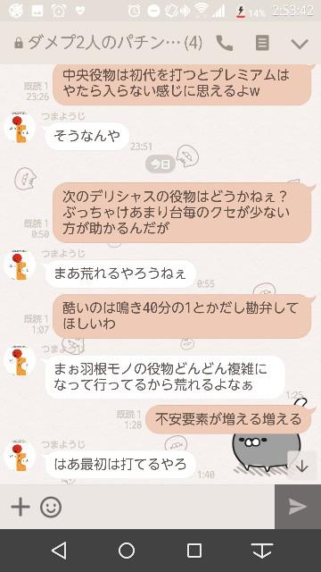 f:id:tumamimi:20171029025430j:plain