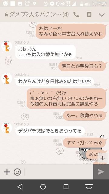 f:id:tumamimi:20171031031945j:plain