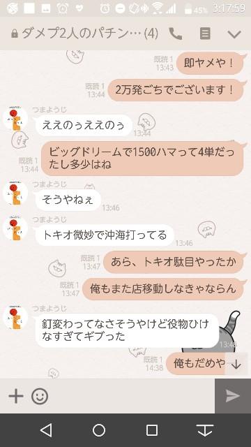 f:id:tumamimi:20171031032013j:plain