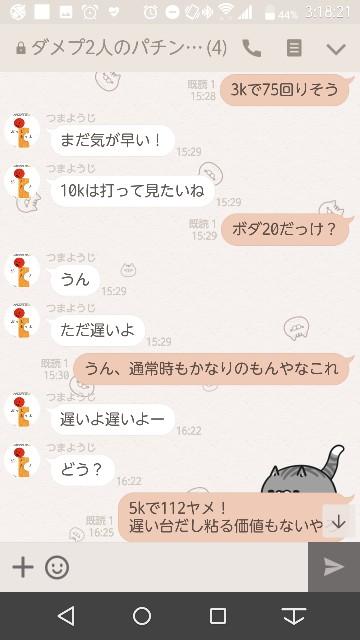 f:id:tumamimi:20171031032027j:plain
