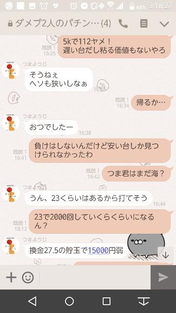 f:id:tumamimi:20171031032031j:plain