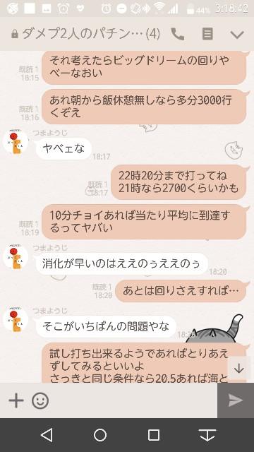 f:id:tumamimi:20171031032047j:plain