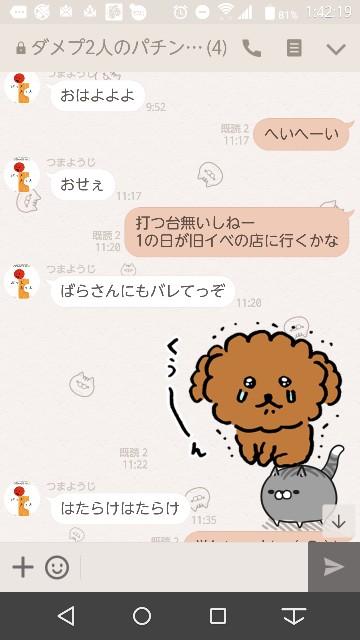 f:id:tumamimi:20171102014518j:plain