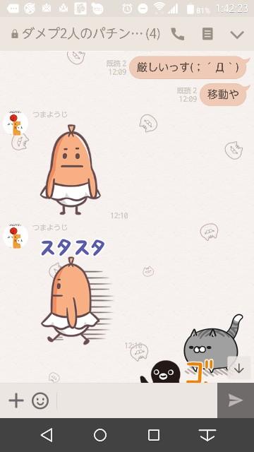 f:id:tumamimi:20171102014524j:plain