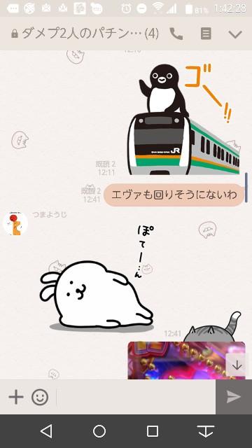 f:id:tumamimi:20171102014530j:plain