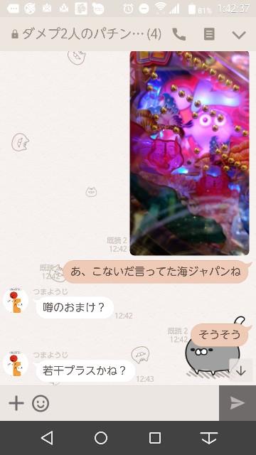 f:id:tumamimi:20171102014539j:plain