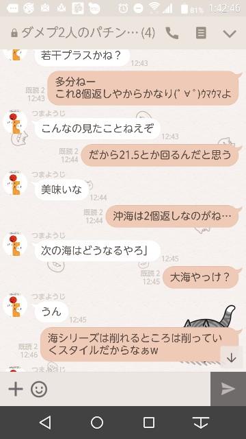 f:id:tumamimi:20171102014543j:plain