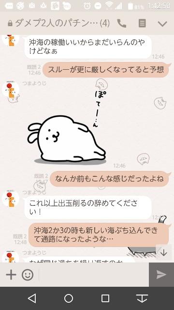 f:id:tumamimi:20171102014547j:plain