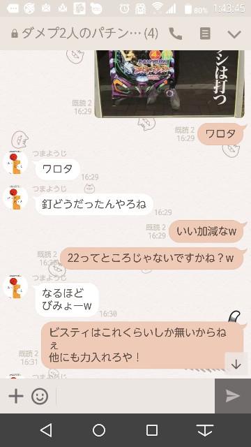 f:id:tumamimi:20171102014622j:plain