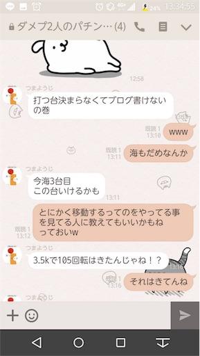 f:id:tumamimi:20171102134348j:image