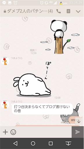 f:id:tumamimi:20171102134350j:image