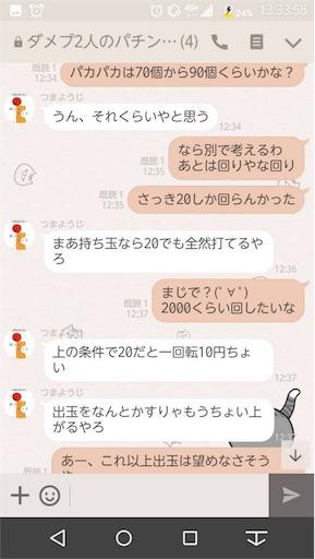 f:id:tumamimi:20171102134427j:image