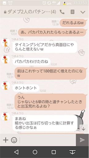 f:id:tumamimi:20171102134519j:image