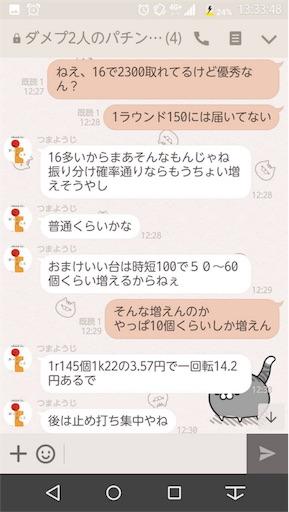 f:id:tumamimi:20171102134543j:image