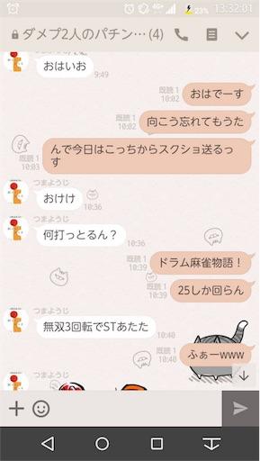 f:id:tumamimi:20171102134555j:image