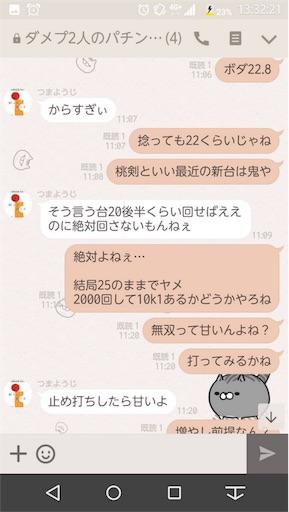 f:id:tumamimi:20171102134622j:image