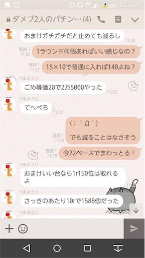 f:id:tumamimi:20171102134643j:image