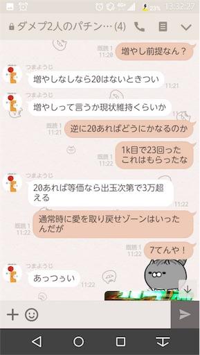 f:id:tumamimi:20171102134706j:image