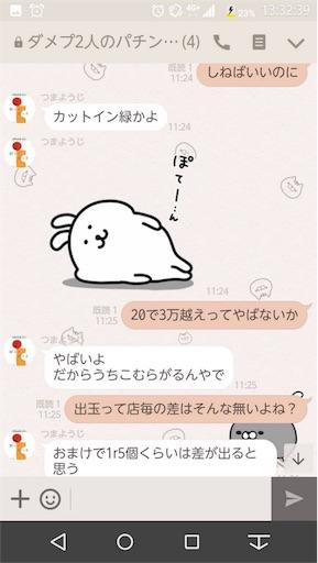 f:id:tumamimi:20171102134821j:image