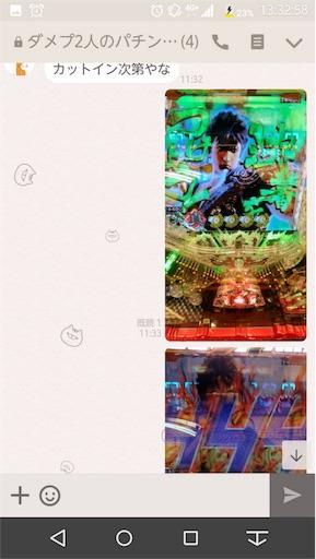 f:id:tumamimi:20171102134914j:image
