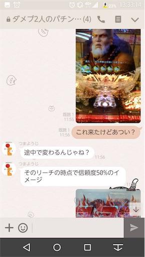 f:id:tumamimi:20171102134926j:image