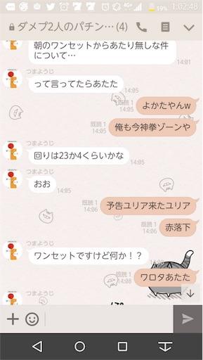 f:id:tumamimi:20171103130437j:image