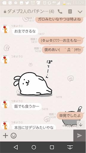 f:id:tumamimi:20171103130450j:image