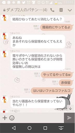 f:id:tumamimi:20171103130520j:image