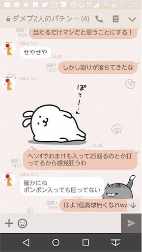 f:id:tumamimi:20171103130539j:image