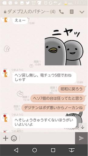 f:id:tumamimi:20171103130544j:image