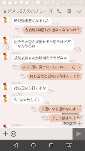 f:id:tumamimi:20171103130550j:image